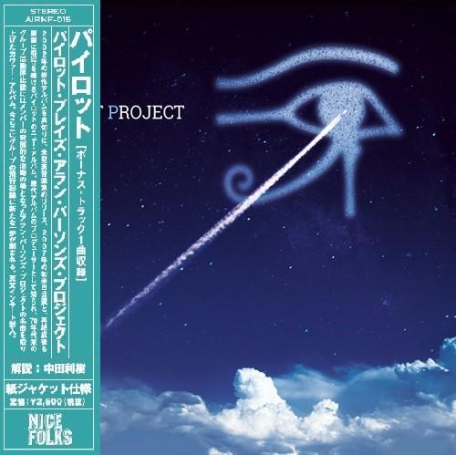 A Pilot Project